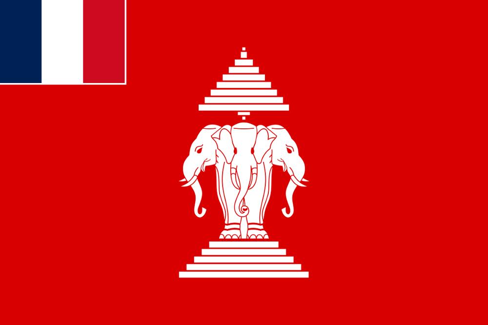 Histoire du drapeau laotien